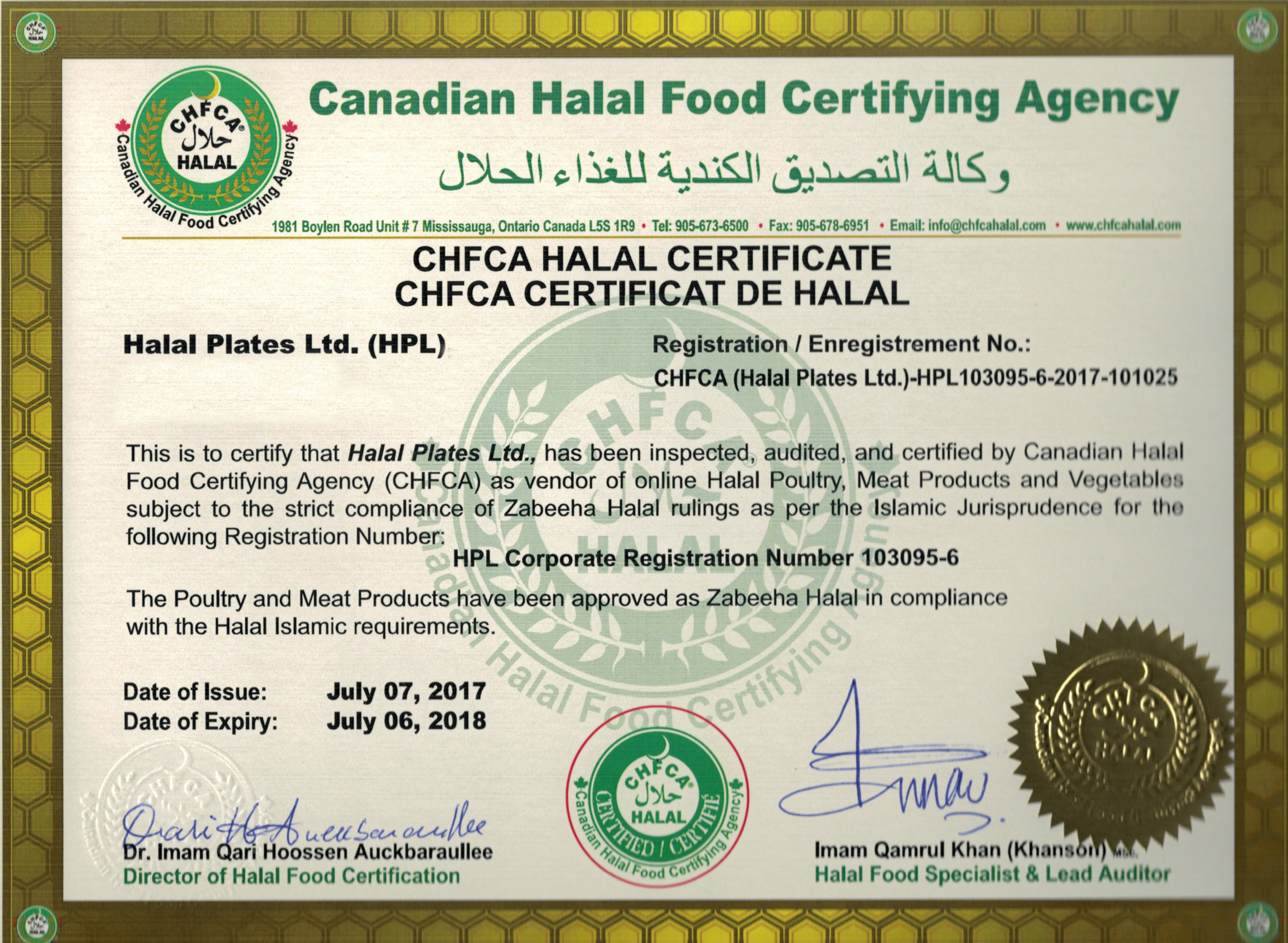 Halal plates simple chef recipes with fresh organic halal click here to view the certificate xflitez Images